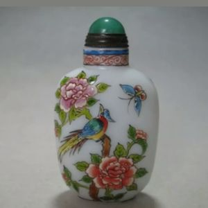 Other - Chinese Milk Glass Relief Work Perfume Bottle NEW!